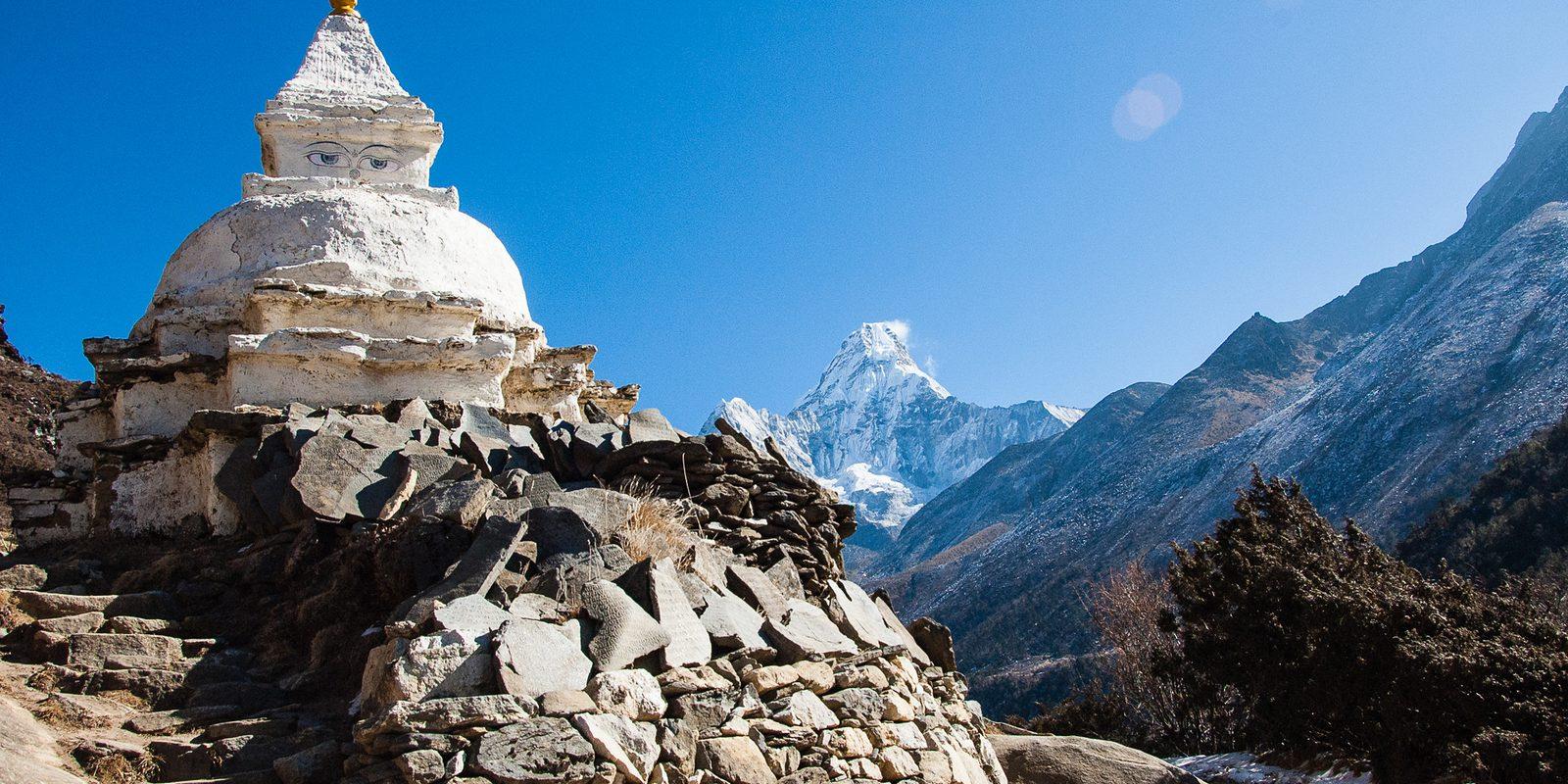 EVEREST - world's tallest peak